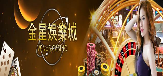 SV388 Venus Casino